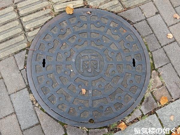 佐久平、佐久市下水道の北斗の拳デザインマンホール蓋を訪ねて(R011021訪問)_e0304702_08064228.jpg