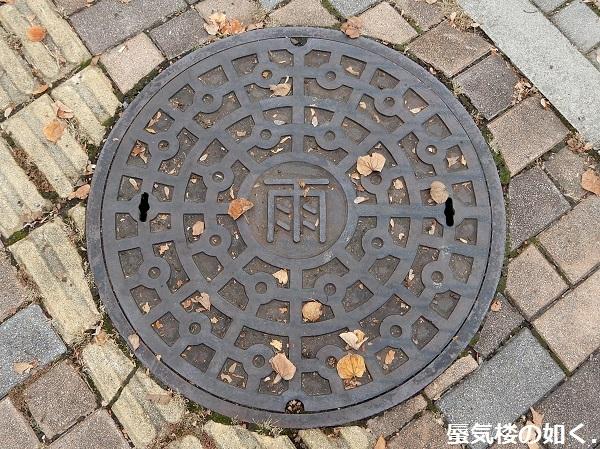 佐久平、佐久市下水道の北斗の拳デザインマンホール蓋を訪ねて(R011021訪問)_e0304702_08070018.jpg
