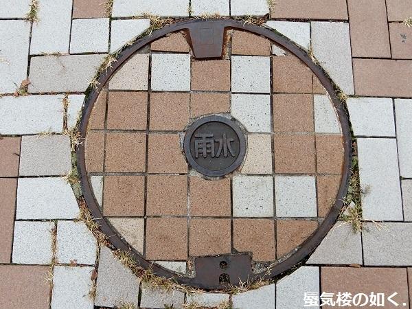 佐久平、佐久市下水道の北斗の拳デザインマンホール蓋を訪ねて(R011021訪問)_e0304702_08080287.jpg