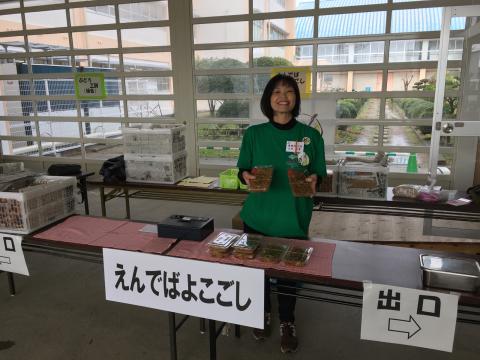 2019.10.27 小学校文化祭にて販売。_f0309404_16021655.jpg