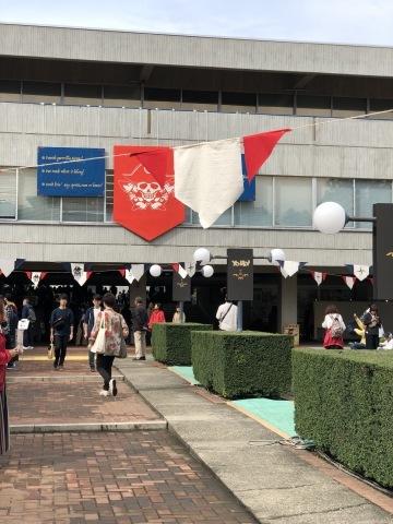 武蔵野美術大学の芸祭へ行って来ました_a0157409_11025431.jpeg