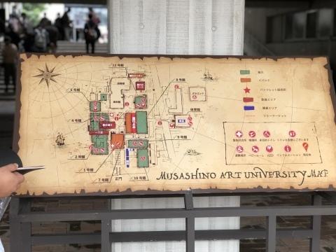 武蔵野美術大学の芸祭へ行って来ました_a0157409_11030300.jpeg