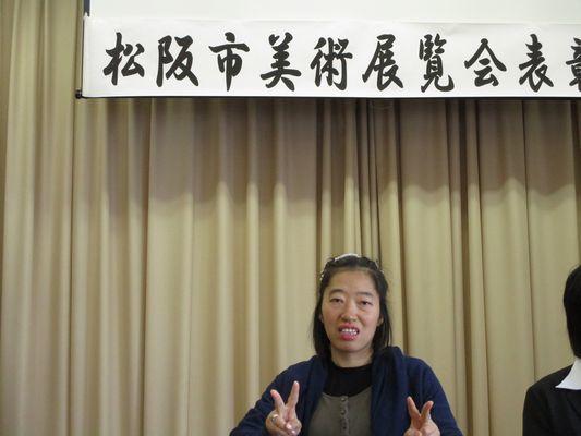 10/26 松阪市展表彰式_a0154110_09283723.jpg