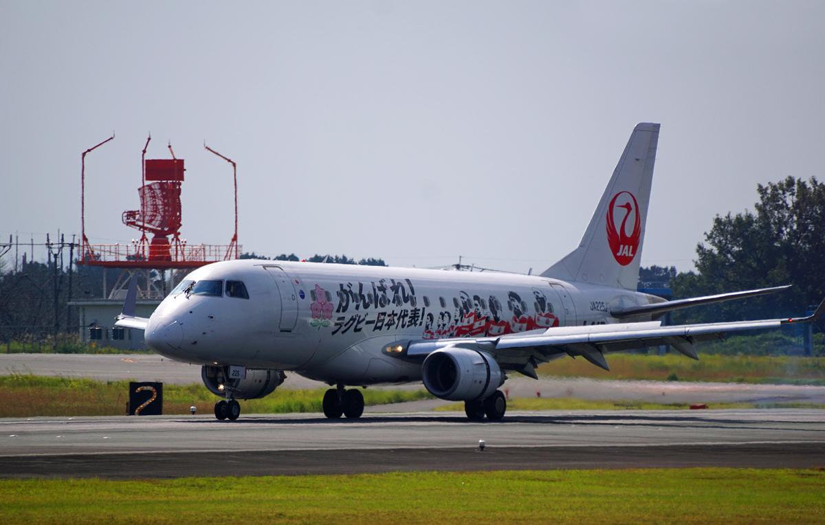 昨日の阿蘇熊本飛行場。_b0044115_02022491.jpg