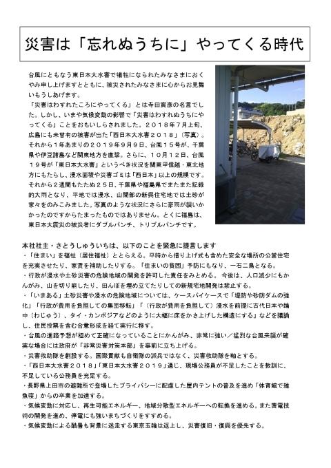 広島瀬戸内新聞晩秋号_e0094315_21595059.jpg