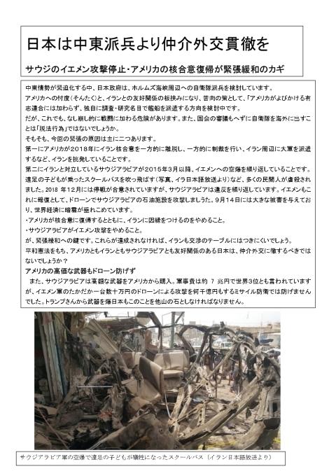広島瀬戸内新聞晩秋号_e0094315_22001649.jpg