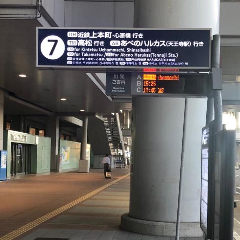 関西空港から直通リムジンでラクチンなホテル_d0285416_19171474.jpg