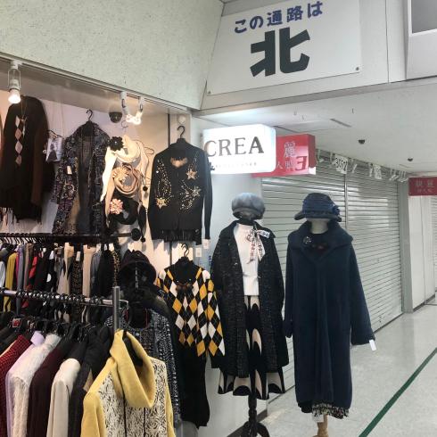 大阪の卸売市場も楽しい♪_d0285416_19311647.jpg