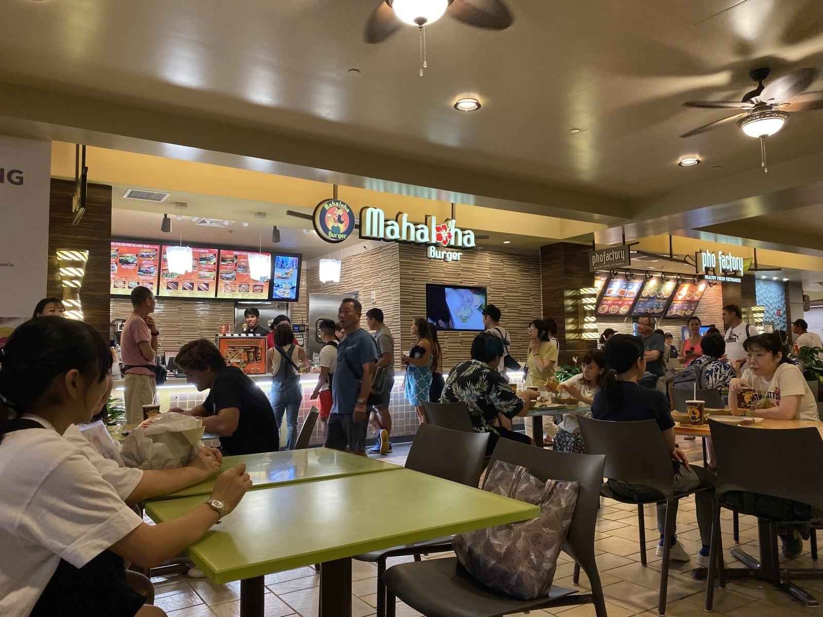ハワイ旅行1 〜1日目〜 成田空港からホノルル空港へ eSIM便利。アサイーボウル、Mahaloha Burger食べる_b0024832_19321227.jpg