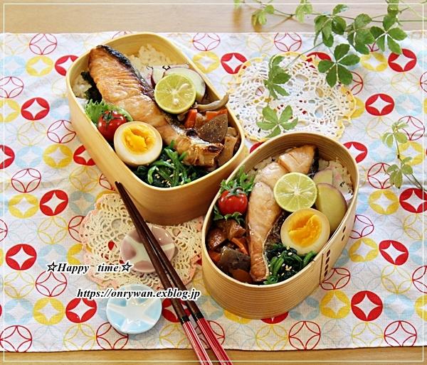 鮭弁当とバルーンドフリュイ♪_f0348032_17002931.jpg