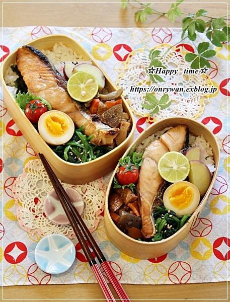 鮭弁当とバルーンドフリュイ♪_f0348032_17003652.jpg