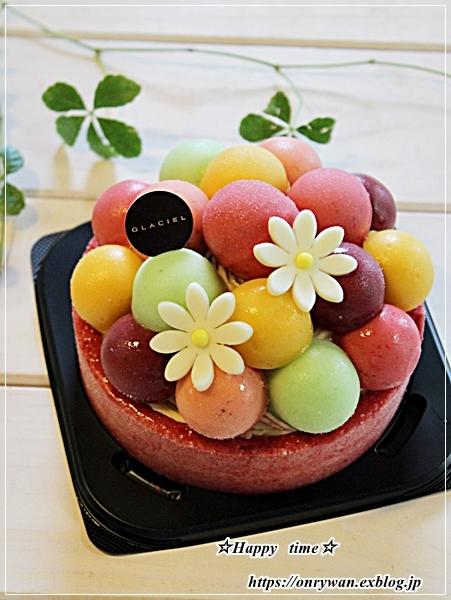 鮭弁当とバルーンドフリュイ♪_f0348032_17005273.jpg