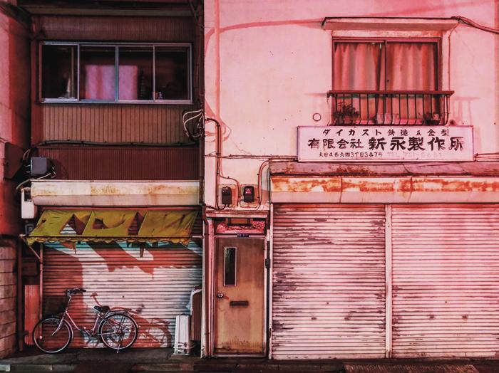 大田区西六郷 / iPhone 8_c0334533_00170486.jpg