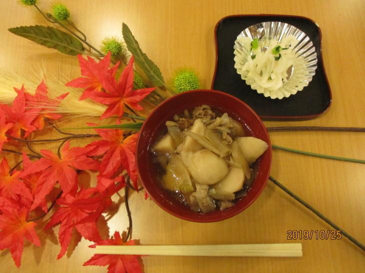 メル・グラン 芋煮会_b0131135_18005794.jpg