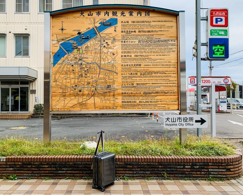 犬山駅周辺散歩_d0246136_17530796.jpg