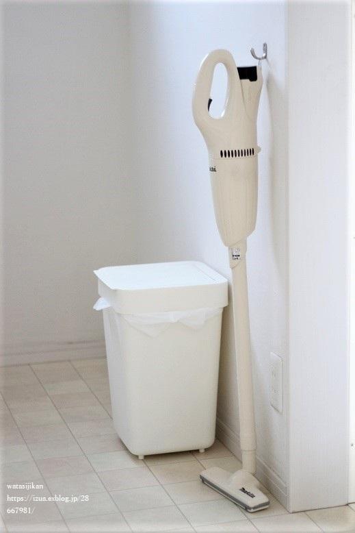 マキタの掃除機を買い替える_e0214646_14572932.jpg