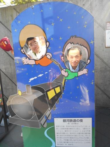 社会見学 ~宮沢賢治童話村~_c0350752_11092197.jpg