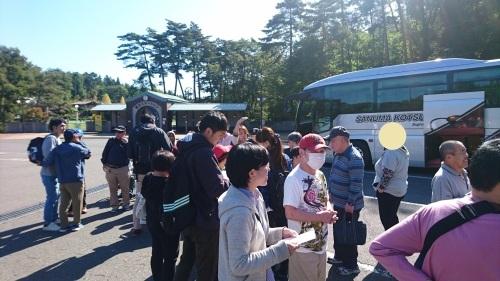 社会見学 ~宮沢賢治童話村~_c0350752_13081520.jpg