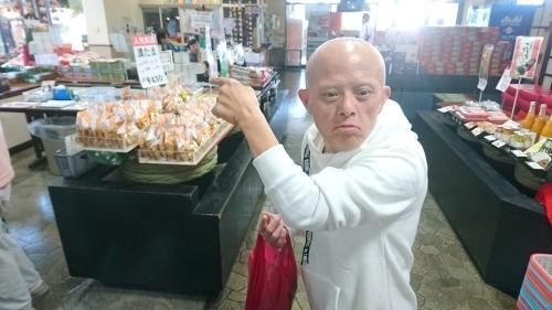 社会見学 ~宮沢賢治童話村~_c0350752_23084863.jpg