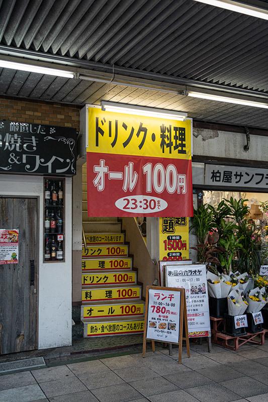 2019/10/28 西浦和から戸田公園_b0171364_18250227.jpg