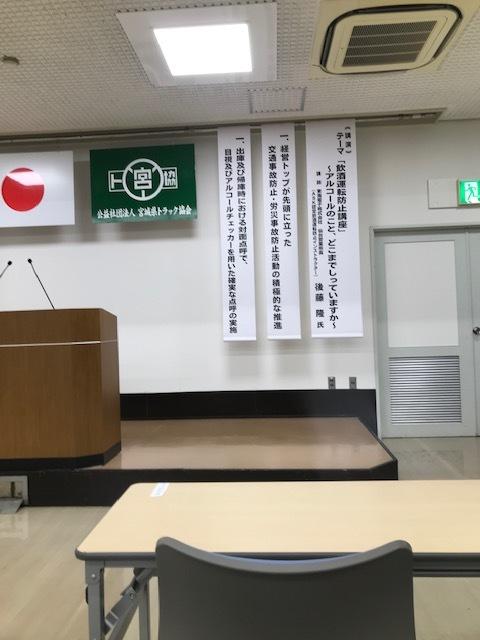 交通・労災事故防止・飲酒運転根絶総決起大会_d0153164_09324025.jpg