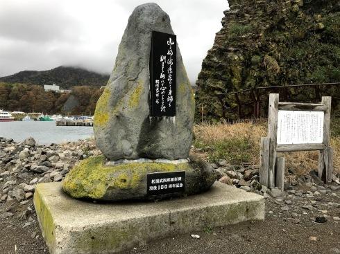 北海道オホーツク海沿岸を巡る・1_c0189970_17275647.jpg