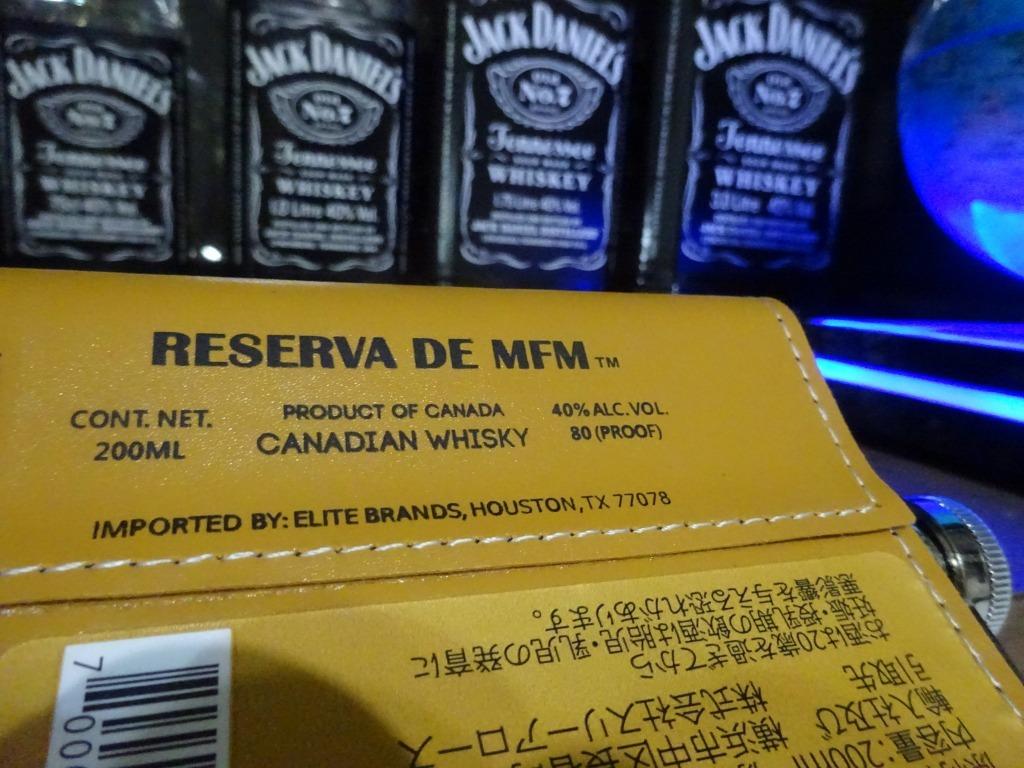 ジャックのお供を探せ!97 メキシコ産カナディアンウィスキー_d0061678_18141546.jpg