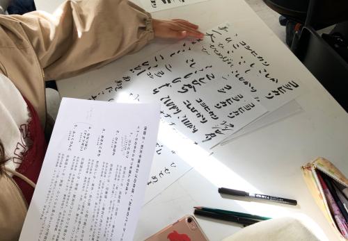平面デザイン造形2019 課題②「お米のパッケージデザイン」_f0236585_12212016.png