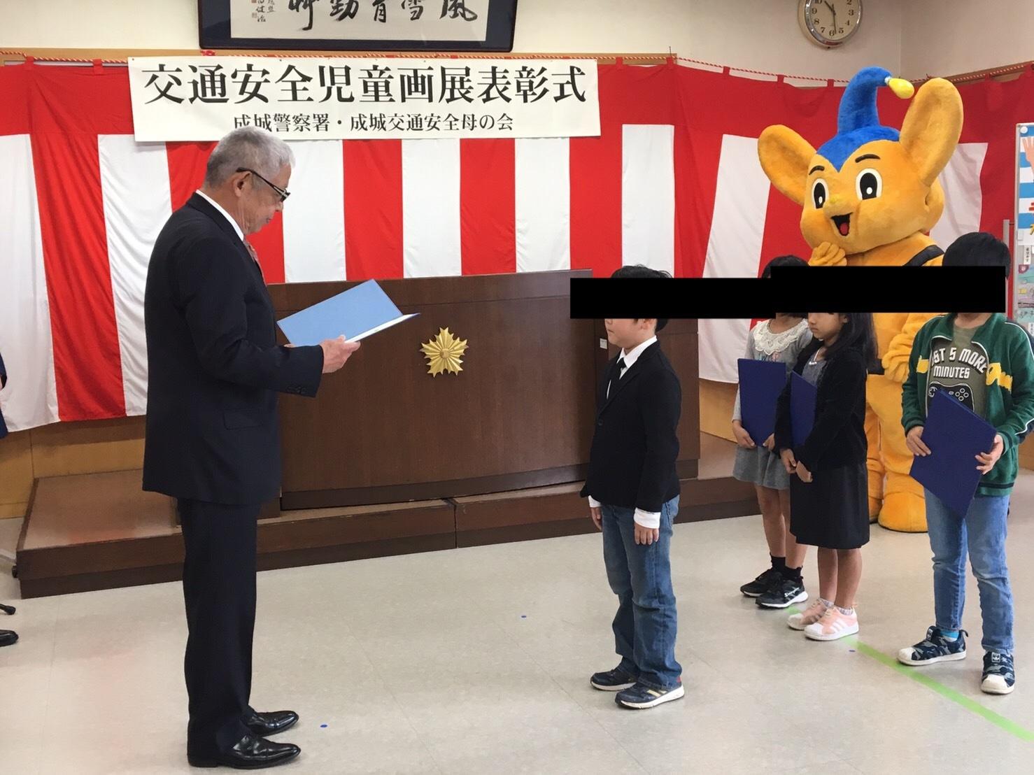 孫のポスター入選とハロウイン_e0397389_11260077.jpeg