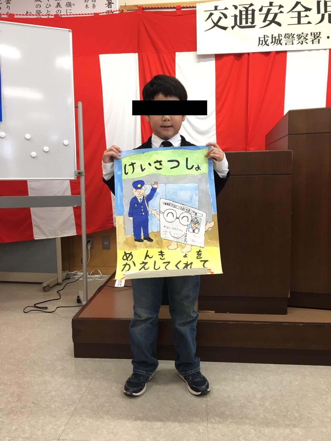 孫のポスター入選とハロウイン_e0397389_11261059.jpeg