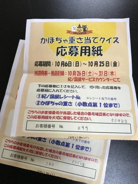 孫のポスター入選とハロウイン_e0397389_15305462.jpeg