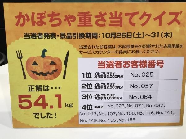 孫のポスター入選とハロウイン_e0397389_15311185.jpeg