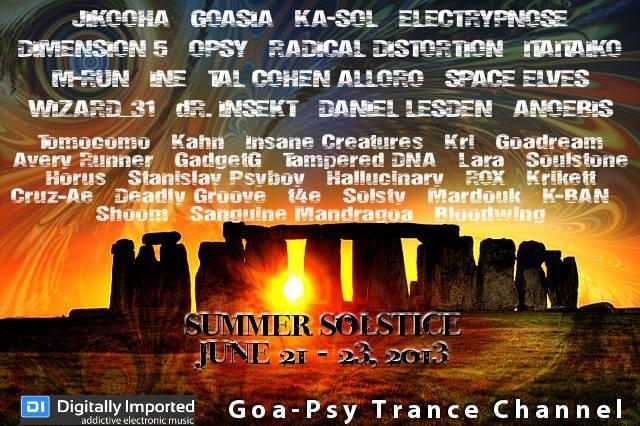6/21 DI Summer Solstice 2013 Event_c0311698_00191670.jpg