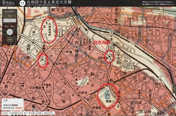 驚愕の「東京大空襲は無差別爆撃ではなかった!」東京初空襲から米軍と計画し皇族や武器製造所などへの爆撃を外した?東京裁判も陸軍将校らを悪者にして証拠隠滅させた?_e0069900_00112831.jpg