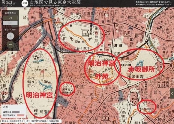 驚愕の「東京大空襲は無差別爆撃ではなかった!」東京初空襲から米軍と計画し皇族や武器製造所などへの爆撃を外した?東京裁判も陸軍将校らを悪者にして証拠隠滅させた?_e0069900_00124569.jpg