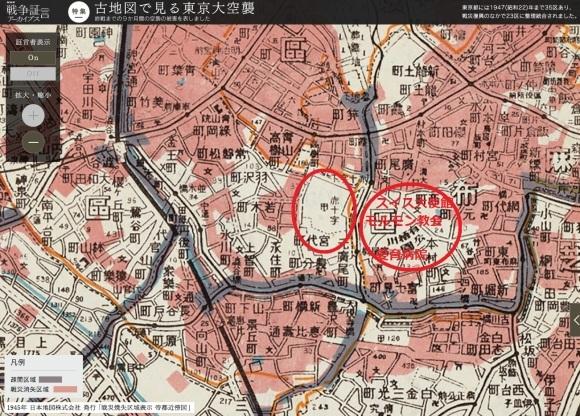 驚愕の「東京大空襲は無差別爆撃ではなかった!」東京初空襲から米軍と計画し皇族や武器製造所などへの爆撃を外した?東京裁判も陸軍将校らを悪者にして証拠隠滅させた?_e0069900_00285917.jpg