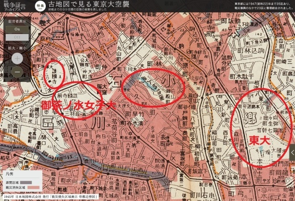 驚愕の「東京大空襲は無差別爆撃ではなかった!」東京初空襲から米軍と計画し皇族や武器製造所などへの爆撃を外した?東京裁判も陸軍将校らを悪者にして証拠隠滅させた?_e0069900_00360662.jpg