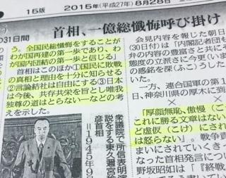 驚愕の「東京大空襲は無差別爆撃ではなかった!」東京初空襲から米軍と計画し皇族や武器製造所などへの爆撃を外した?東京裁判も陸軍将校らを悪者にして証拠隠滅させた?_e0069900_01575823.jpg