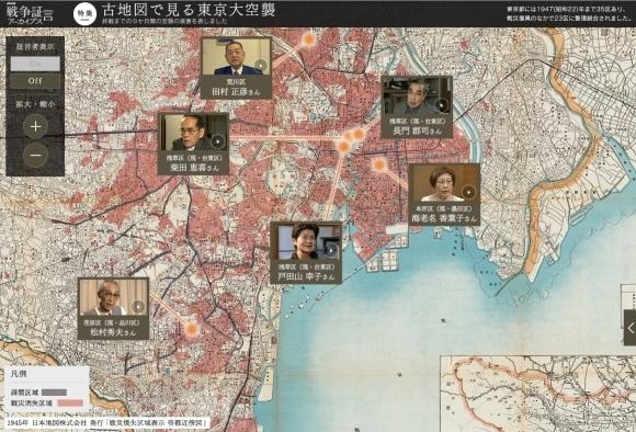 驚愕の「東京大空襲は無差別爆撃ではなかった!」東京初空襲から米軍と計画し皇族や武器製造所などへの爆撃を外した?東京裁判も陸軍将校らを悪者にして証拠隠滅させた?_e0069900_02025317.jpg