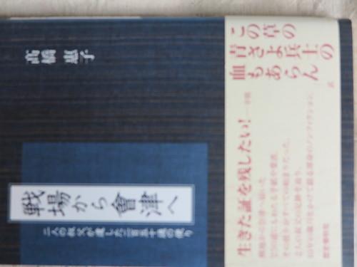 加藤 薫(D34)先輩が来館_c0075701_11371045.jpg
