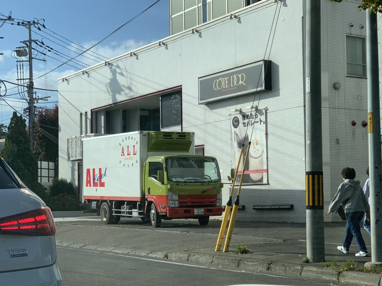 10月29日(火)本店ぶろぐーーハマーH3ありますよ♡ 除雪車レンタルもお任せください✊ ランクル ハマー アルファード_b0127002_19323398.jpg