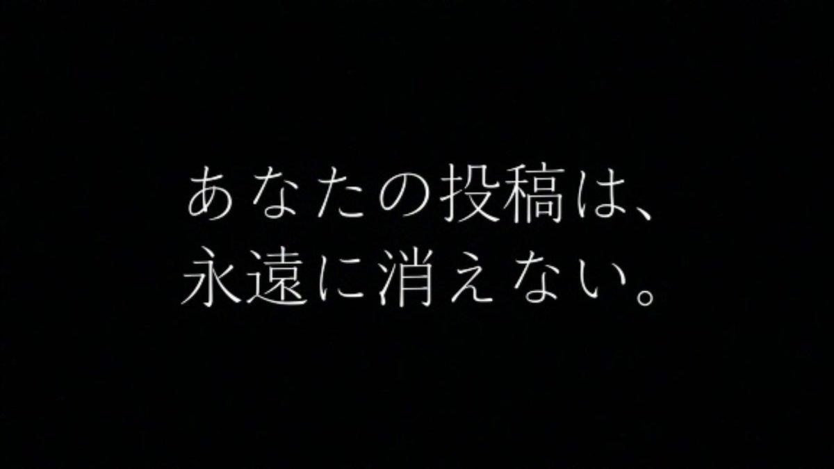 ACジャパン  /  デジタルTATTOO_e0115904_10433671.jpg