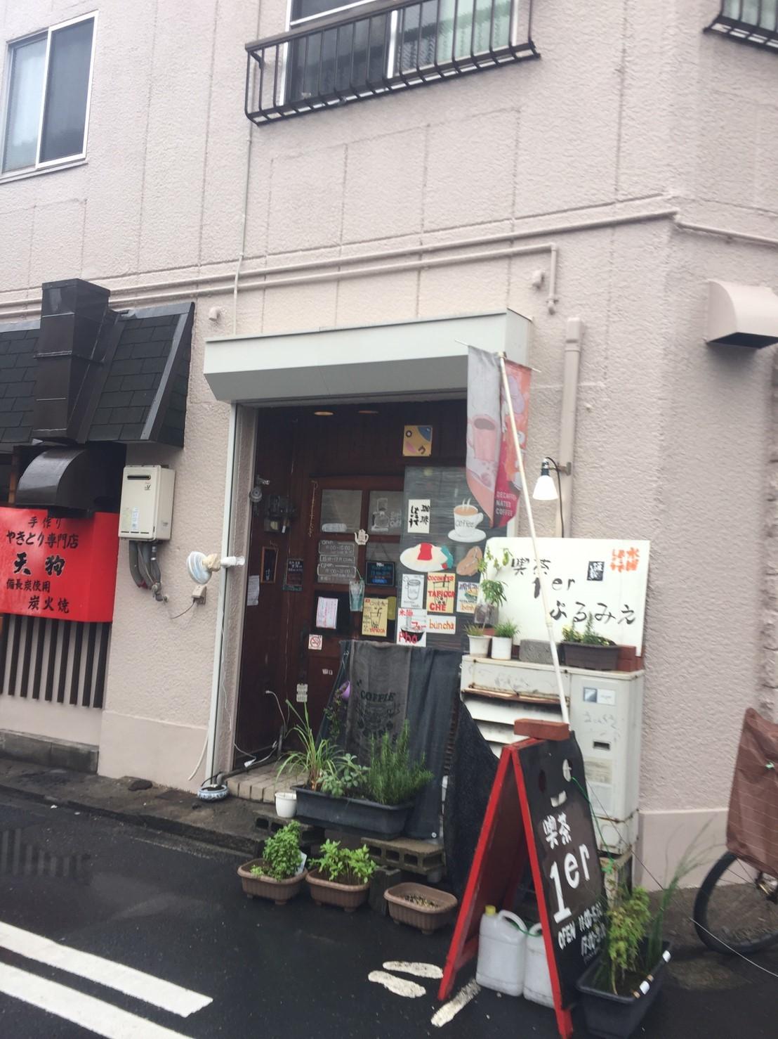 喫茶 1er ぷるみえ (鶏そぼろご飯に里芋のクリームソース)_e0115904_12055572.jpg
