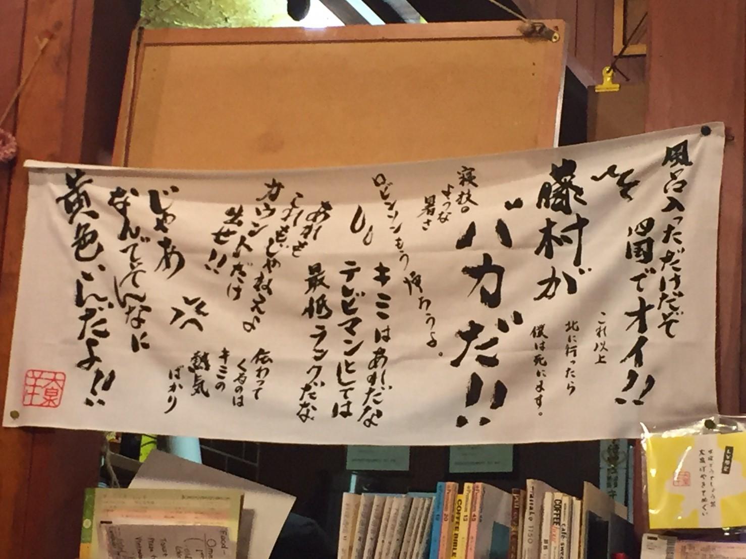 喫茶 1er ぷるみえ (鶏そぼろご飯に里芋のクリームソース)_e0115904_12143279.jpg