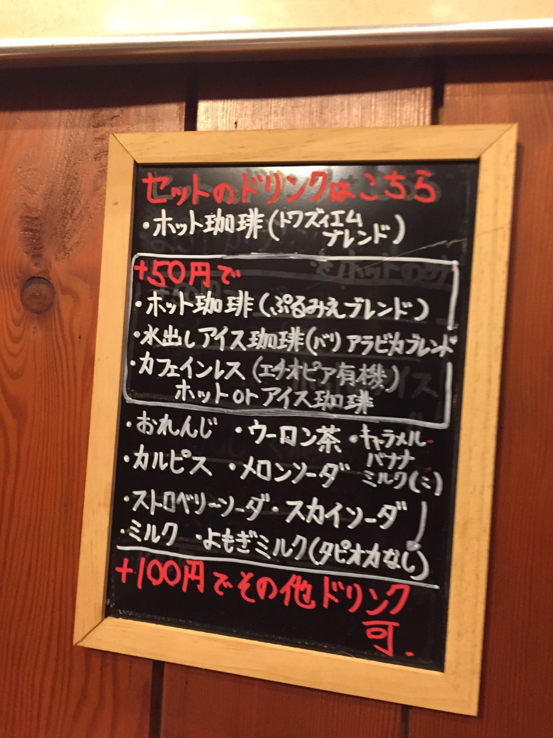 喫茶 1er ぷるみえ (鶏そぼろご飯に里芋のクリームソース)_e0115904_12345393.jpg