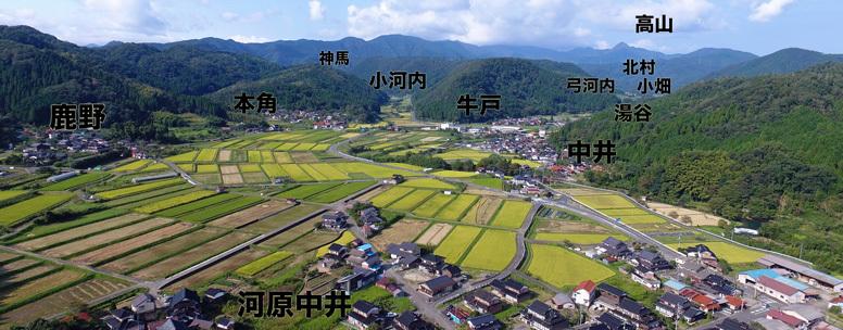 西郷工芸祭り・三滝渓_e0115904_15051679.jpg