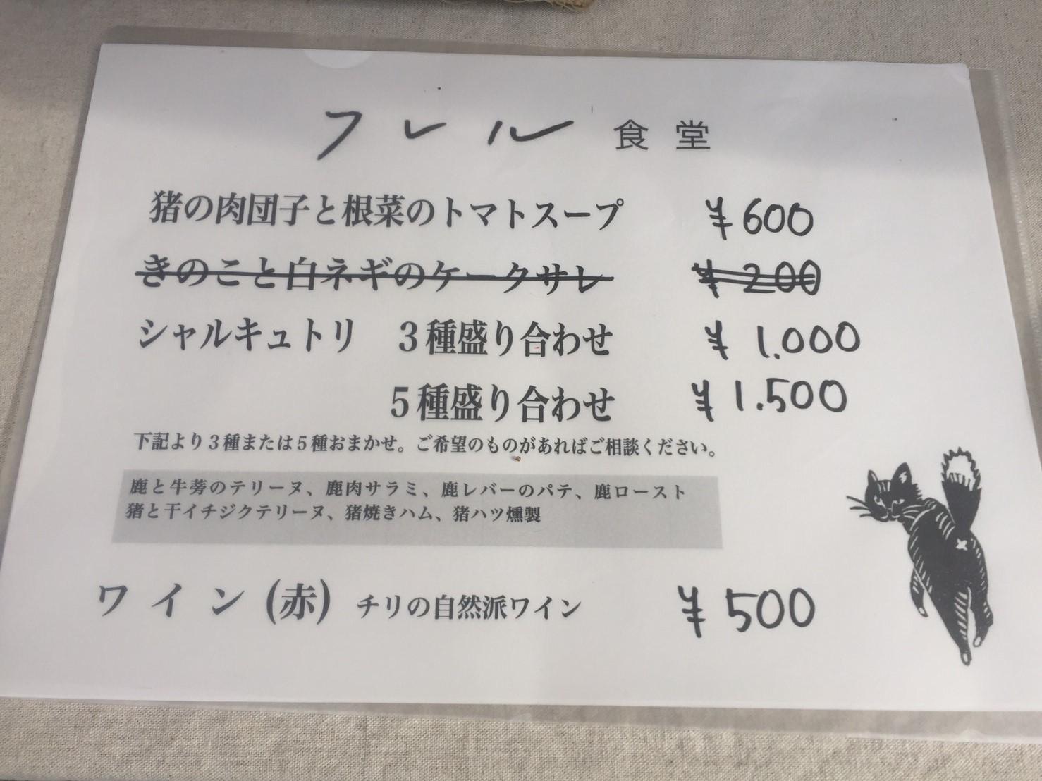 西郷工芸祭り・三滝渓_e0115904_15190368.jpg