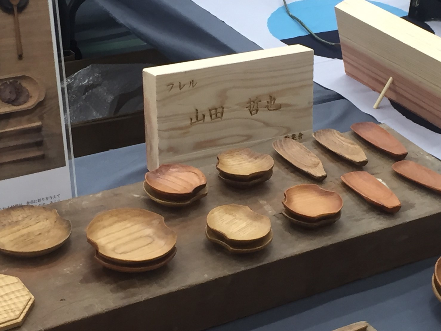 西郷工芸祭り・三滝渓_e0115904_15572841.jpg