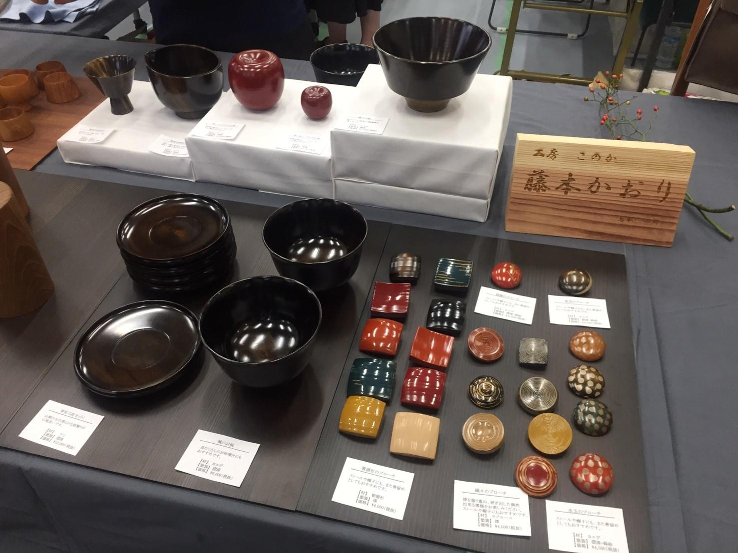西郷工芸祭り・三滝渓_e0115904_16163664.jpg