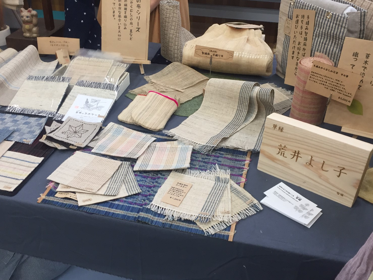西郷工芸祭り・三滝渓_e0115904_16225664.jpg